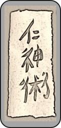 Kanji in Box